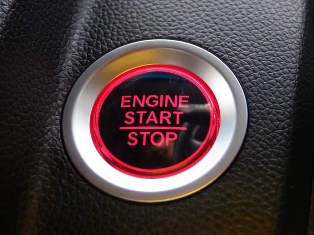 プッシュスタート付!スマートキーを持っているだけでエンジンをかける事が出来ます!!