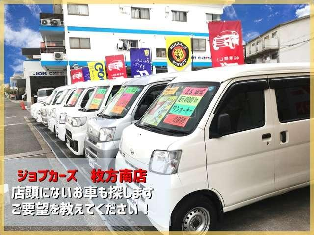 豊富な在庫量で、皆様のお力になれるお車をご提供していきます!ぜひ、お気軽にご来店、ご相談くださいませ!