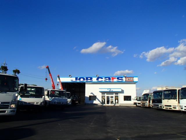 ジョブカーズ枚方北店はトラック・ダンプ・ウィング車・冷凍車・クレーン車・バス・福祉車輌・活魚運搬車移動販売車などあらゆるビジネスを支える車輌を取り揃えております!