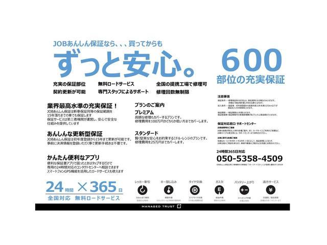 「日産」「NV200バネットバン」「その他」「大阪府」の中古車2