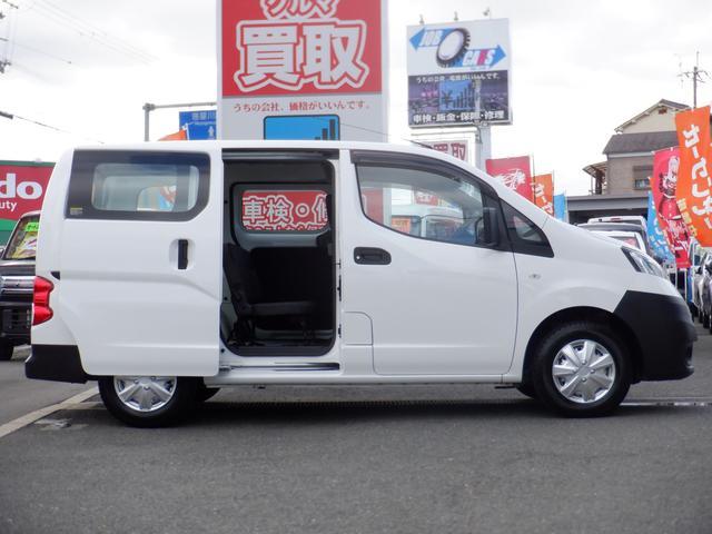 「日産」「NV200バネットバン」「その他」「大阪府」の中古車7