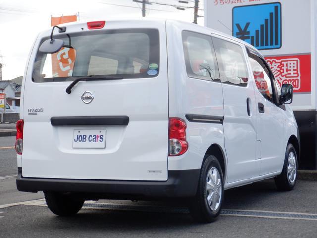 「日産」「NV200バネットバン」「その他」「大阪府」の中古車8