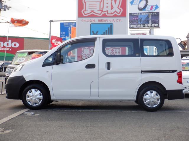「日産」「NV200バネットバン」「その他」「大阪府」の中古車11