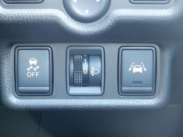 X メモリーナビ エマージェンシーブレーキ ETC バックカメラ 点検記録簿付 レーンアシスト アイドリングストップ プライバシーガラス 電動電格ミラー オートライト 盗難防止装置 Bluetooth接続(27枚目)