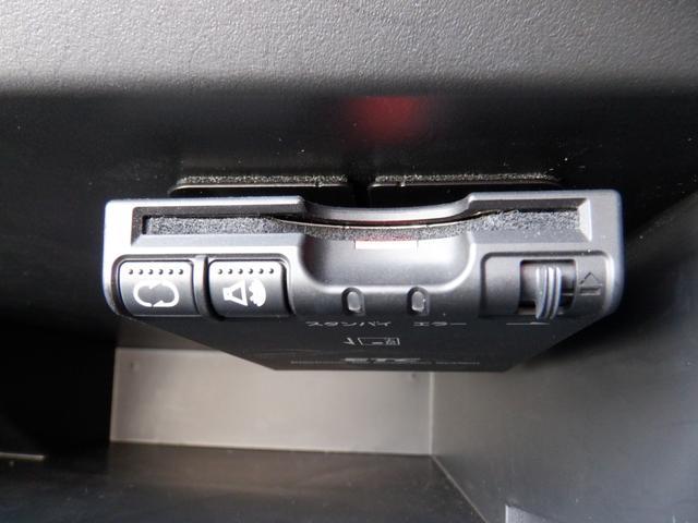 X メモリーナビ エマージェンシーブレーキ ETC バックカメラ 点検整備記録簿付 レーンアシスト 横滑り防止装置 CD再生 DVD再生 USB入力端子 プライバシーガラス アイドリングストップ(19枚目)