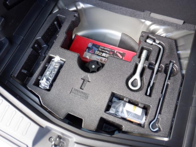 X メモリーナビ エマージェンシーブレーキ ETC バックカメラ 点検整備記録簿付 レーンアシスト 横滑り防止装置 CD再生 DVD再生 USB入力端子 プライバシーガラス アイドリングストップ(25枚目)