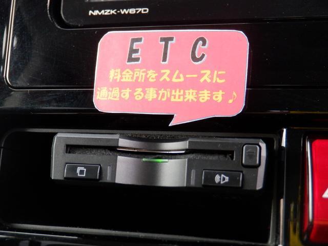 カスタムR スマートアシスト メモリーナビ ETC 両側電動スライドドア パノラミックビューモニター ロールサンシェード シートヒーター オートクルーズコントロール 純正14インチアルミホイール LEDヘッドライト ウォークスルー(20枚目)