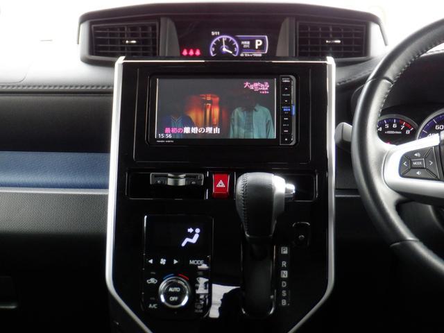 カスタムR スマートアシスト メモリーナビ ETC 両側電動スライドドア パノラミックビューモニター ロールサンシェード シートヒーター オートクルーズコントロール 純正14インチアルミホイール LEDヘッドライト ウォークスルー(39枚目)