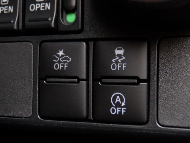 カスタムR スマートアシスト メモリーナビ ETC 両側電動スライドドア パノラミックビューモニター ロールサンシェード シートヒーター オートクルーズコントロール 純正14インチアルミホイール LEDヘッドライト ウォークスルー(42枚目)