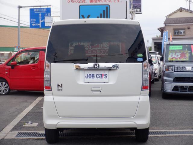 G・Lパッケージ SDナビ ETC ワンオーナー オートスライドドア ロールサンシェード 点検整備記録簿付 シティブレーキアクティブシステム USB入力 Bluetooth接続 プライバシーガラス アイドリングストップ(8枚目)