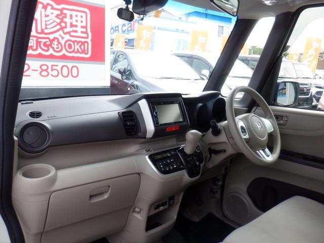G・Lパッケージ SDナビ ETC ワンオーナー オートスライドドア ロールサンシェード 点検整備記録簿付 シティブレーキアクティブシステム USB入力 Bluetooth接続 プライバシーガラス アイドリングストップ(13枚目)