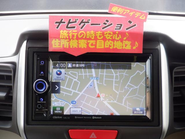 G・Lパッケージ SDナビ ETC ワンオーナー オートスライドドア ロールサンシェード 点検整備記録簿付 シティブレーキアクティブシステム USB入力 Bluetooth接続 プライバシーガラス アイドリングストップ(16枚目)