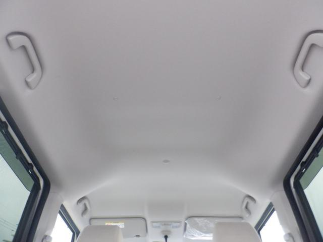 G・Lパッケージ SDナビ ETC ワンオーナー オートスライドドア ロールサンシェード 点検整備記録簿付 シティブレーキアクティブシステム USB入力 Bluetooth接続 プライバシーガラス アイドリングストップ(27枚目)