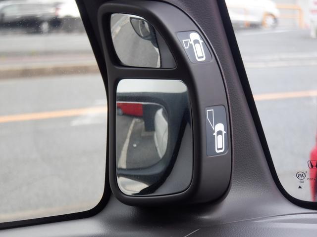 G・Lパッケージ SDナビ ETC ワンオーナー オートスライドドア ロールサンシェード 点検整備記録簿付 シティブレーキアクティブシステム USB入力 Bluetooth接続 プライバシーガラス アイドリングストップ(35枚目)