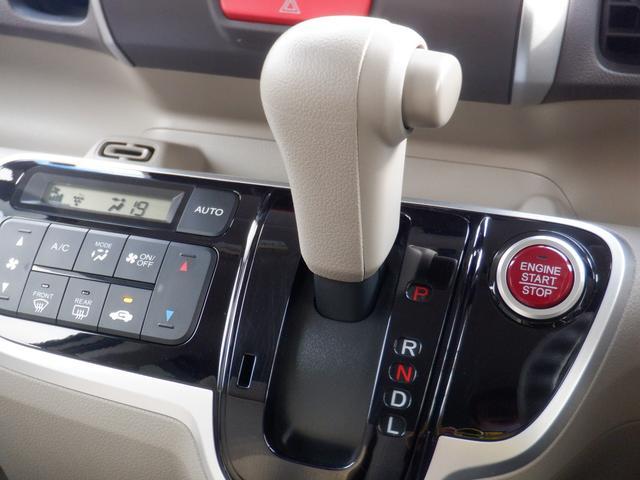 G・Lパッケージ SDナビ ETC ワンオーナー オートスライドドア ロールサンシェード 点検整備記録簿付 シティブレーキアクティブシステム USB入力 Bluetooth接続 プライバシーガラス アイドリングストップ(36枚目)