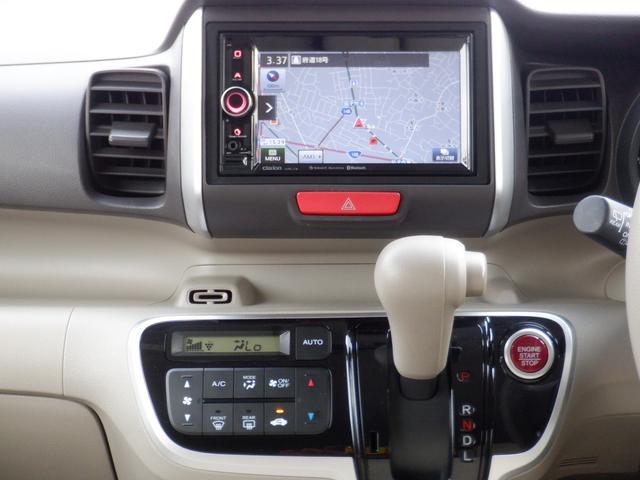 G・Lパッケージ SDナビ ETC ワンオーナー オートスライドドア ロールサンシェード 点検整備記録簿付 シティブレーキアクティブシステム USB入力 Bluetooth接続 プライバシーガラス アイドリングストップ(38枚目)