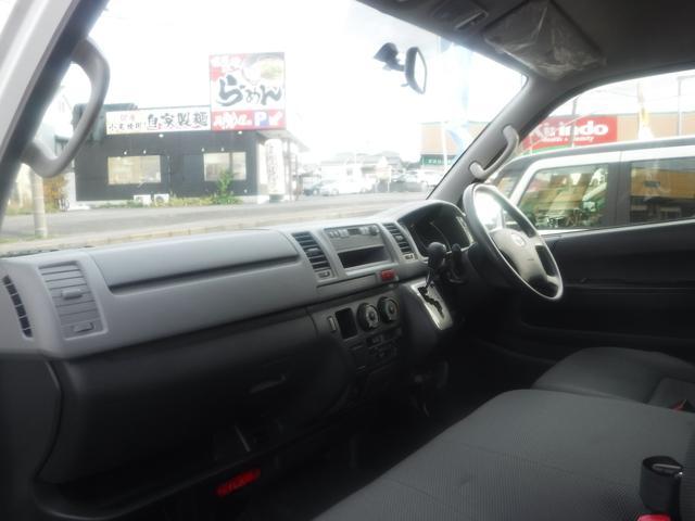 ロングジャストローDX 5ドア ハイルーフ 3人乗 リフト400kg 点検記録簿付 ワンオーナー車 両側スライド式リアサイドガラス パワーウインドウ ドアバイザー 盗難防止装置 ABS(15枚目)