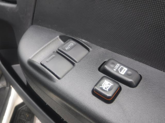 ロングジャストローDX 5ドア ハイルーフ 3人乗 リフト400kg 点検記録簿付 ワンオーナー車 両側スライド式リアサイドガラス パワーウインドウ ドアバイザー 盗難防止装置 ABS(25枚目)