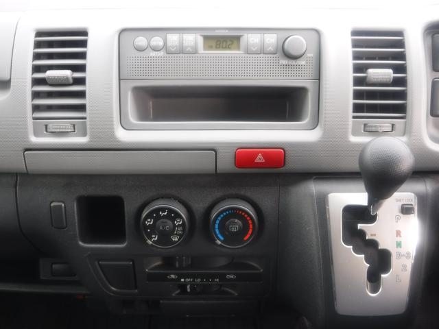 ロングジャストローDX 5ドア ハイルーフ 3人乗 リフト400kg 点検記録簿付 ワンオーナー車 両側スライド式リアサイドガラス パワーウインドウ ドアバイザー 盗難防止装置 ABS(26枚目)