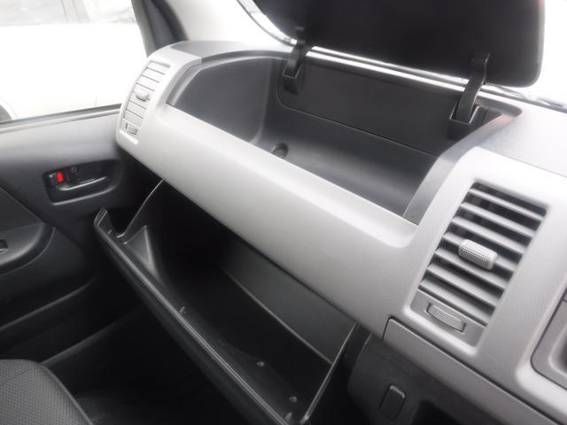 ロングジャストローDX 5ドア ハイルーフ 3人乗 リフト400kg 点検記録簿付 ワンオーナー車 両側スライド式リアサイドガラス パワーウインドウ ドアバイザー 盗難防止装置 ABS(27枚目)