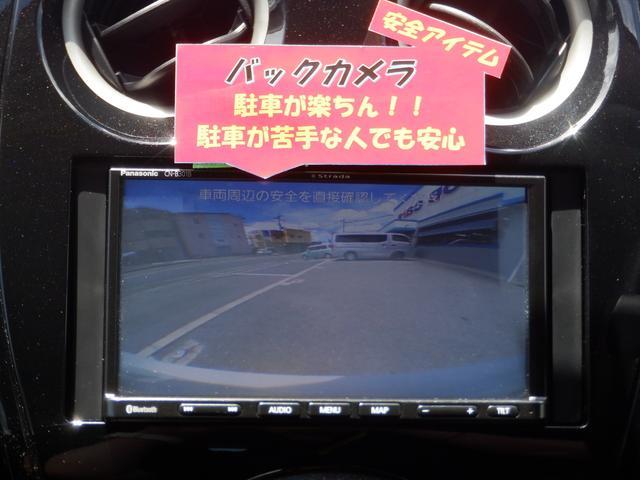 e-パワー X メモリーナビ バックカメラ エマージェンシーブレーキ ETC 車検令和5年7月迄 点検整備記録簿付 車輛接近通報装置 プライバシーガラス レーンアシスト 横滑り防止装置 Bluetooth接続(16枚目)