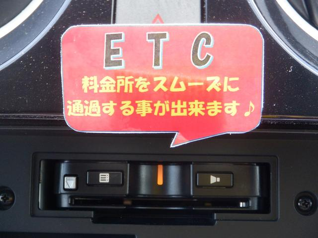 e-パワー X メモリーナビ バックカメラ エマージェンシーブレーキ ETC 車検令和5年7月迄 点検整備記録簿付 車輛接近通報装置 プライバシーガラス レーンアシスト 横滑り防止装置 Bluetooth接続(17枚目)