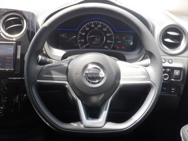 e-パワー X メモリーナビ バックカメラ エマージェンシーブレーキ ETC 車検令和5年7月迄 点検整備記録簿付 車輛接近通報装置 プライバシーガラス レーンアシスト 横滑り防止装置 Bluetooth接続(19枚目)