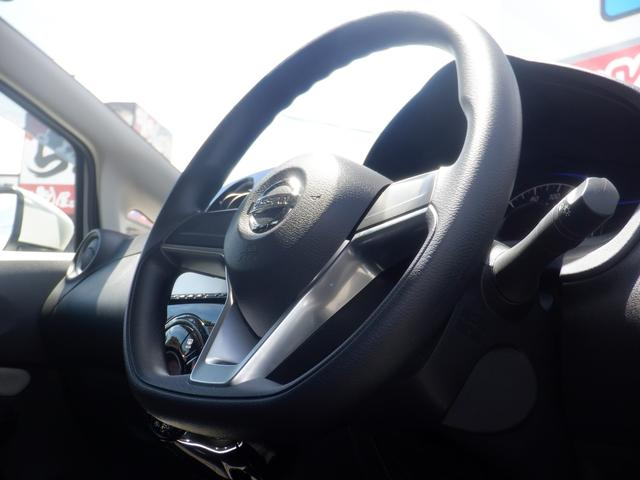 e-パワー X メモリーナビ バックカメラ エマージェンシーブレーキ ETC 車検令和5年7月迄 点検整備記録簿付 車輛接近通報装置 プライバシーガラス レーンアシスト 横滑り防止装置 Bluetooth接続(20枚目)