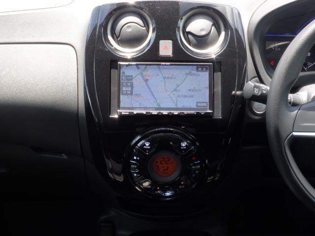 e-パワー X メモリーナビ バックカメラ エマージェンシーブレーキ ETC 車検令和5年7月迄 点検整備記録簿付 車輛接近通報装置 プライバシーガラス レーンアシスト 横滑り防止装置 Bluetooth接続(28枚目)