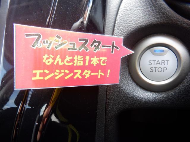 e-パワー X メモリーナビ バックカメラ エマージェンシーブレーキ ETC 車検令和5年7月迄 点検整備記録簿付 車輛接近通報装置 プライバシーガラス レーンアシスト 横滑り防止装置 Bluetooth接続(31枚目)