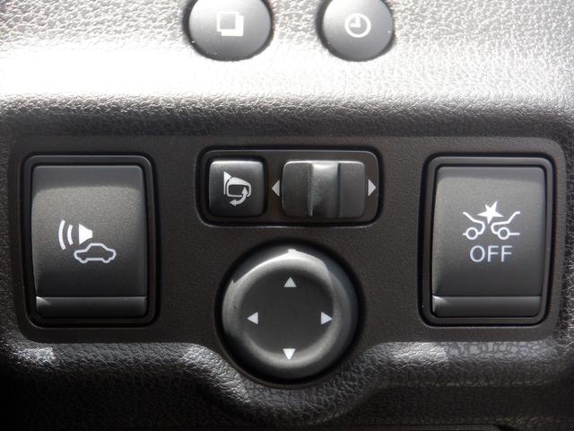 e-パワー X メモリーナビ バックカメラ エマージェンシーブレーキ ETC 車検令和5年7月迄 点検整備記録簿付 車輛接近通報装置 プライバシーガラス レーンアシスト 横滑り防止装置 Bluetooth接続(32枚目)