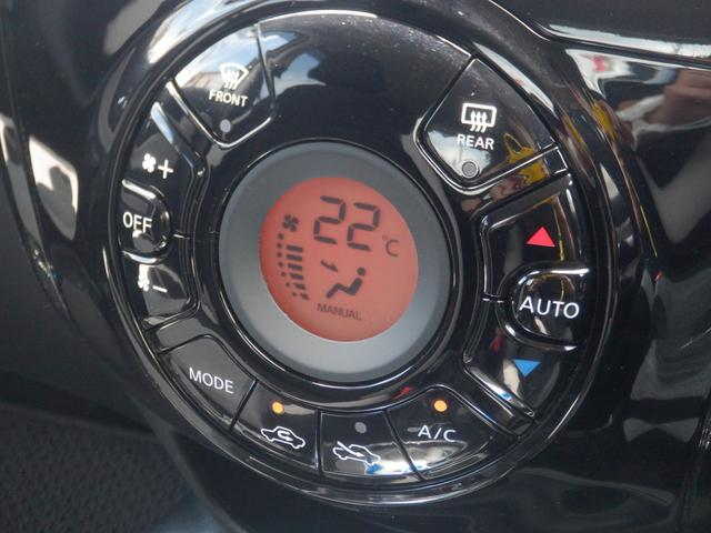 e-パワー X メモリーナビ バックカメラ エマージェンシーブレーキ ETC 車検令和5年7月迄 点検整備記録簿付 車輛接近通報装置 プライバシーガラス レーンアシスト 横滑り防止装置 Bluetooth接続(35枚目)