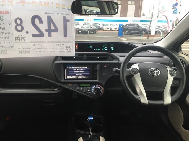 トヨタ アクア G ナビTV バックカメラ LEDヘッドライト 社外アルミ