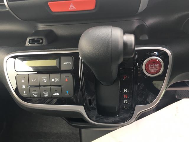 ホンダ N BOX G・Lパッケージ ETC 電動スライドドア バックカメラ