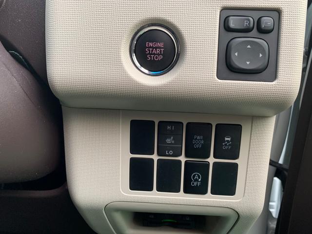 大嶋カーサービスでは、エアロパーツやナビゲーションなどの後付けパーツ等、あなたの車への愛情の注ぎ具合をプラス査定!