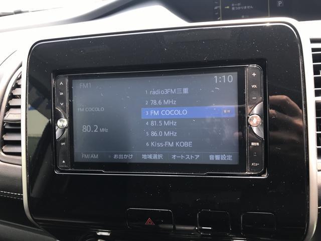 ハイウェイスター AW ナビ クルーズコントロール 8名乗り(9枚目)