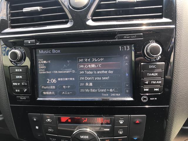 ハイウェイスター Vセレクション S-H ナビ TV LED(9枚目)