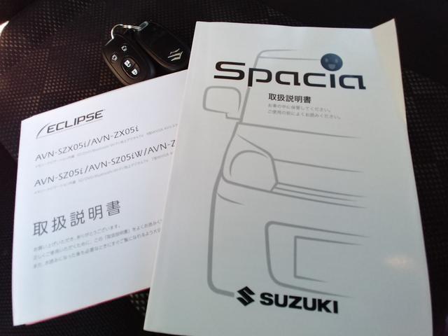 「スズキ」「スペーシアカスタム」「コンパクトカー」「京都府」の中古車20