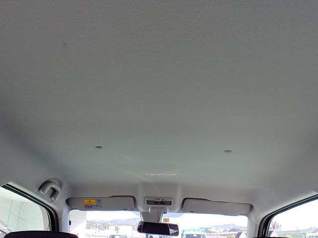「マツダ」「フレアカスタムスタイル」「コンパクトカー」「京都府」の中古車10