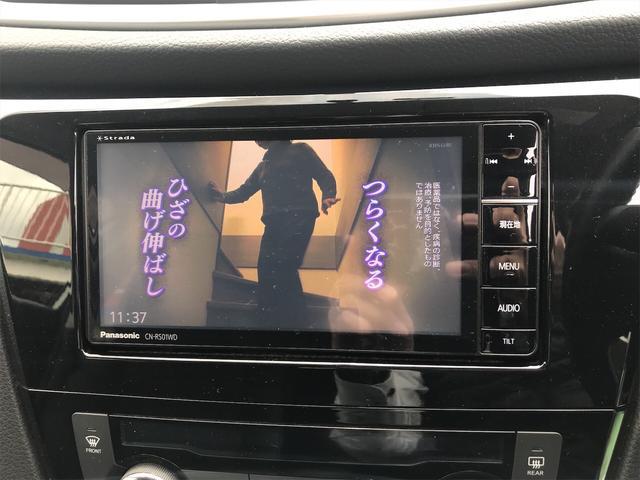 「日産」「エクストレイル」「SUV・クロカン」「京都府」の中古車9