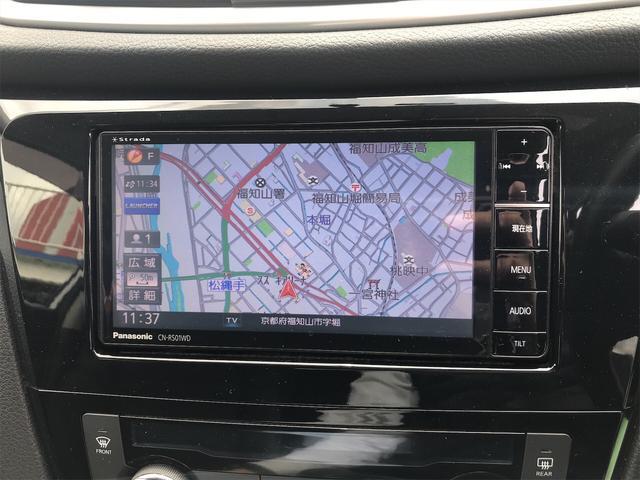 「日産」「エクストレイル」「SUV・クロカン」「京都府」の中古車10