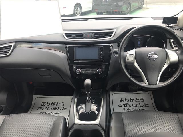 「日産」「エクストレイル」「SUV・クロカン」「京都府」の中古車23