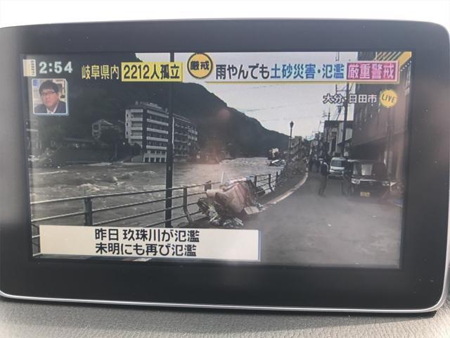 「マツダ」「アクセラスポーツ」「コンパクトカー」「京都府」の中古車9