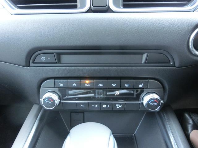 「マツダ」「CX-5」「SUV・クロカン」「京都府」の中古車22