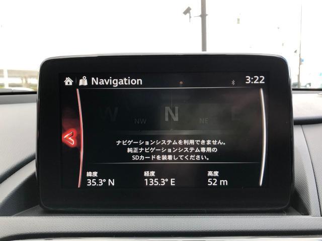 「マツダ」「ロードスター」「オープンカー」「京都府」の中古車10