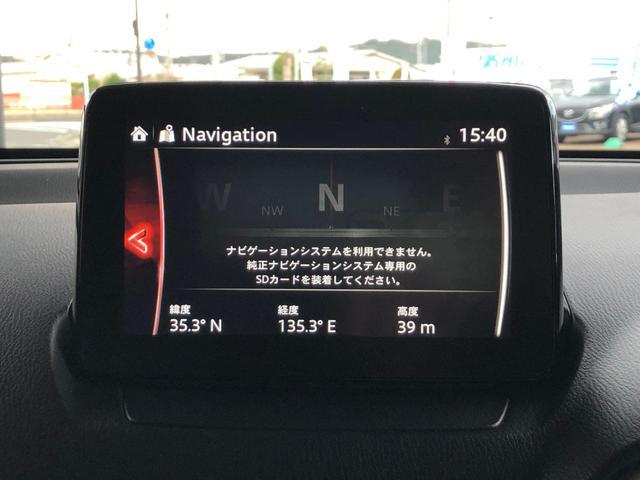 「マツダ」「MAZDA2」「コンパクトカー」「京都府」の中古車10