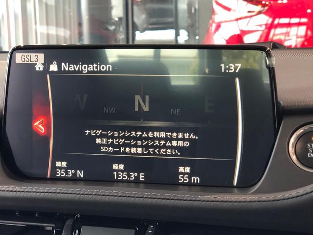 「マツダ」「MAZDA6セダン」「セダン」「京都府」の中古車10