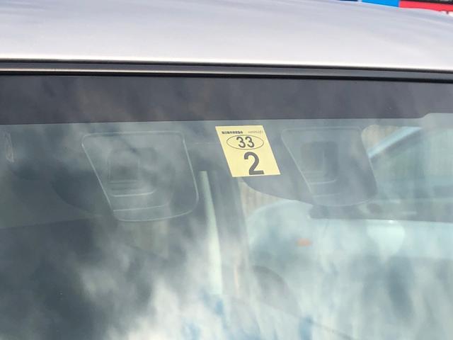 「スズキ」「ハスラー」「コンパクトカー」「京都府」の中古車23