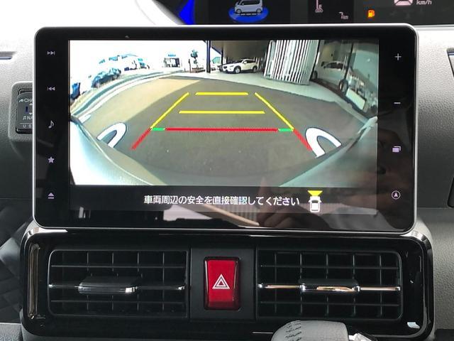 「ダイハツ」「タント」「コンパクトカー」「京都府」の中古車29