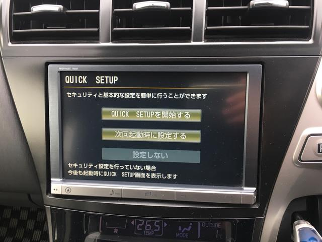 トヨタ プリウスアルファ S 純正8インチHDDナビ 社外19インチアルミ 車高調